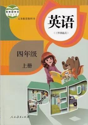 小学四年级英语上册重点归纳