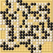 围棋中级课程