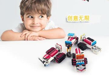 莆田机器人编程初级(9岁以上)